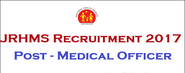 JRHMS MO Recruitment