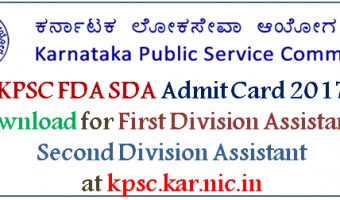 KPSC FDA SDA Admit Card 2017|Download Written Exam Hall Ticket