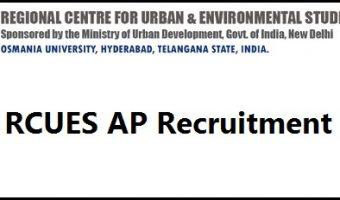 RCUES AP Recruitment 2017    Apply Online – 750 Vacancies – Bill Collector Junior Assistant Jobs
