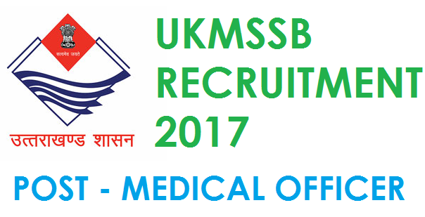 UKMSSB MO Recruitment 2017