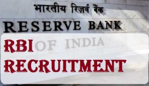 Image result for RBI Recruitment 2017