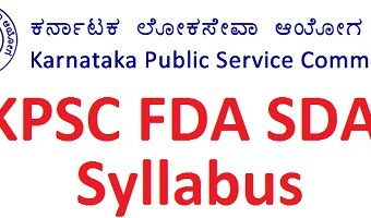 KPSC FDA SDA Syllabus 2017 – Download KPSC First & Second Division Assistant Exam Pattern