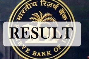 RBI Assistant Results 2017 || Download Reserve Bank Of India Prelims Exam Cutoff Marks