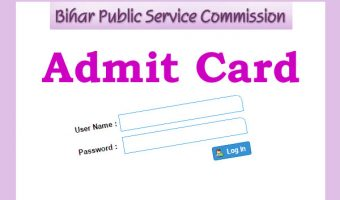 BPSC AE Admit Card 2018 | Download Bihar AE Exam Hall Ticket & Check BPSC AE Exam Date @ www.bpsc.bih.nic.in