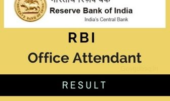 RBI Office Attendant Results 2018 | Check Merit List, Cut-Off Marks @ rbi.org.in