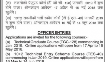 Indian Army Recruitment 2018 || Apply Online for Technical Graduate Course 129th Notification 2018 @ www.joinindianarmy.nic.in
