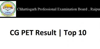 CG PET Result 2018 Name Wise   Know Chhattisgarh CG (सीजी पीईटी ) Result date, Answer keys, Score Card @cgvyapam.choice.gov.in
