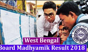 WB Madhyamik Result 2018 | Download West Bengal 10th Result Online @ wbresults.nic.in