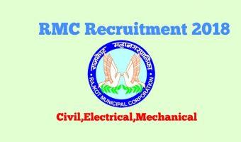 Rajkot Municipal Corporation Recruitment 2018 || Apply RMC Online 142 Engineer ( Mechanical, Civil, Electrical) Posts @ rmc.gov.in
