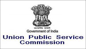 UPSC Scientist B Recruitment