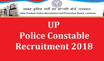 UP Police Recruitment 2018 | Apply For Various Constable & SI Vacancies @ www.manipurpolice.org