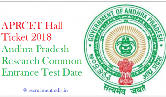 APRCET Hall Ticket 2018 || Check Andhra Pradesh Research Common Entrance Test Exam Date @ sche.ap.gov.in/RCET