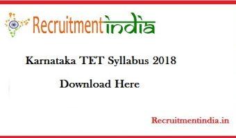 OSSTET Syllabus 2018 || Check Odisha Secondary School Teacher Eligibility Test Exam Pattern @ www.bseodisha.ac.in